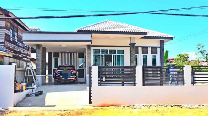 Modern One Storey House Perspective