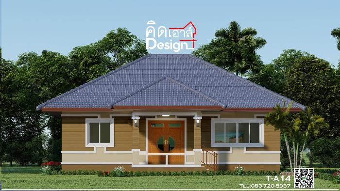 Simple Contemporary Three Bedroom Bungalow House And Decors